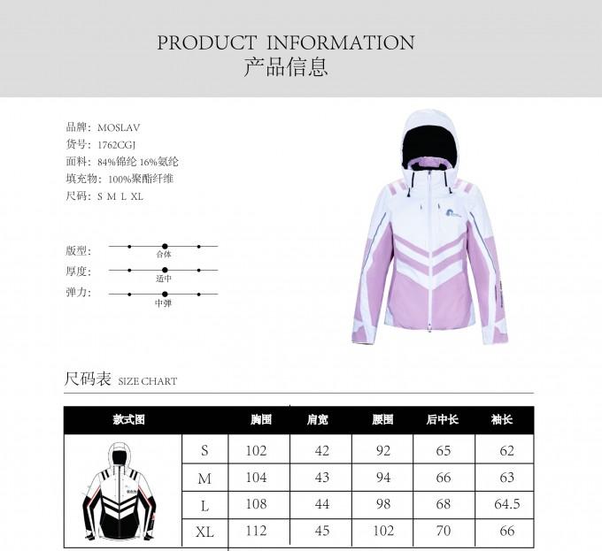 9产品信息